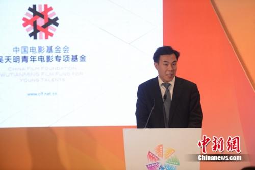 国家新闻出版广电总局副局长李国奇