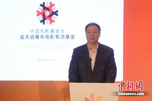 中国电影基金会理事长张丕民