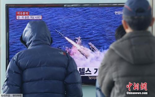 资料图:韩国首尔,韩国民众在观看朝鲜发射短程导弹的电视新闻。