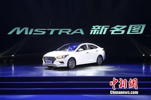 北京现代发布中国专属车型新名图 售价12.98万起