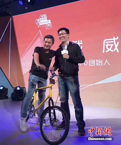 ofo创始人兼CEO戴威(右)、优客工场创始人毛大庆(左)