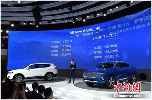 全新动力安全领航 新一代哈弗H6售价11.88万起