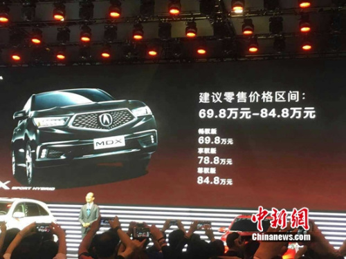 Acura携TLX-L Prototype、MDX SPORT HYBRID亮相上海车展