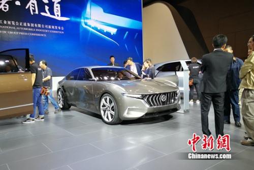 正道集团三款生态可持续型电驱动概念车亮相上海车展