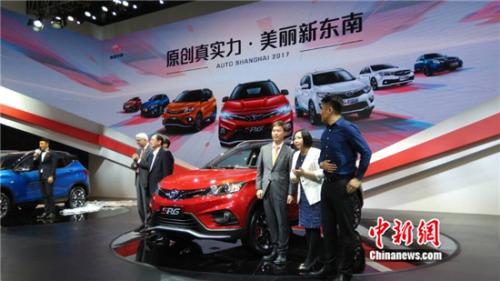 东南DX3SRG上海车展上市 并携手红点启动设计公开课