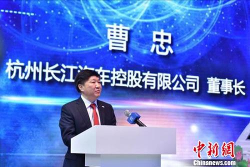 长江汽车发布全球战略 纯电动精品亮相上海车展