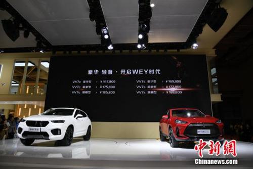 WEY首款车型VV7c/VV7s正式上市 售价16.78万起