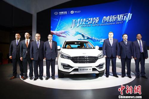 科技引领 创新驱动 华泰汽车携系列新品亮相上海车展