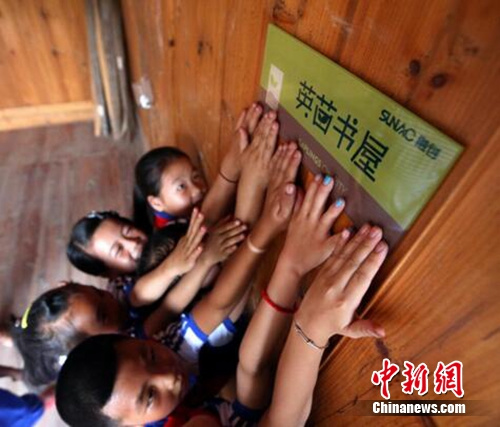 """2015年融创中国捐建的""""英苗书屋""""已经成为孩子们的""""好伙伴"""""""