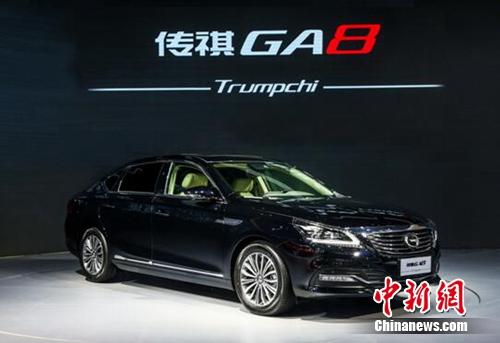 广汽传祺高端与新能源齐发力 六款新车亮相上海车展