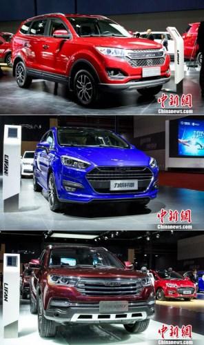 力帆汽车携多款车型及新能源车亮相2017上海车展