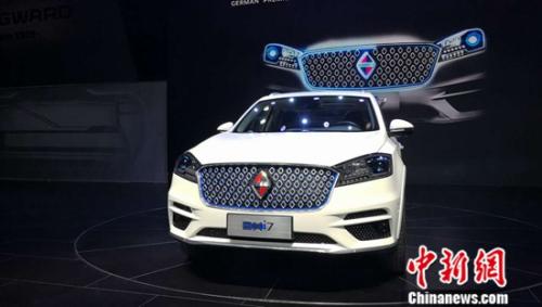德国宝沃汽车再推新能源车型 BXi7概念车亮相上海车展