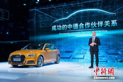 一汽-大众奥迪亮相上海车展 新奥迪A3上市售18.8万元起