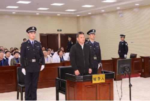 国台办原副主任龚清概受贿案一审被判刑15年。图片来自安阳市中级人民法院官方微博