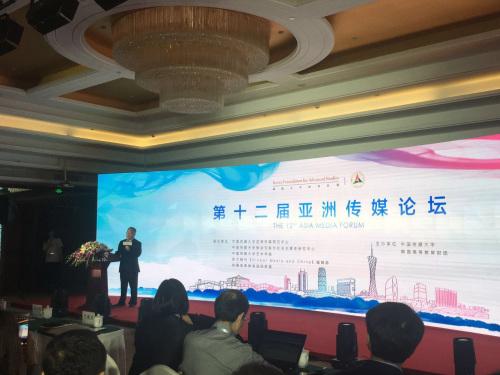 4月20日,中国传媒大学和韩国高等教育财团主办的第12届亚洲传媒论坛在北京开幕。
