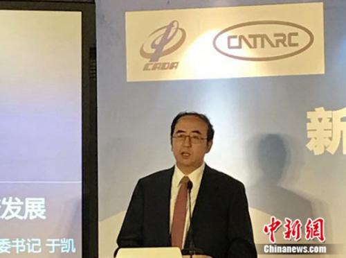 中国汽车技术研究中心党委书记于凯在研讨会现场发言