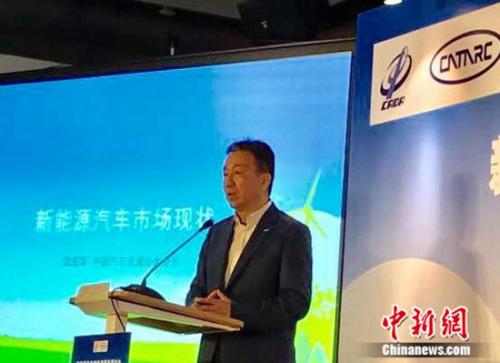 中国汽车流通协会会长沈进军在研讨会现场发表讲话