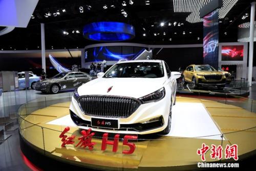 中国一汽加速红旗转型 剑指自主豪车品牌