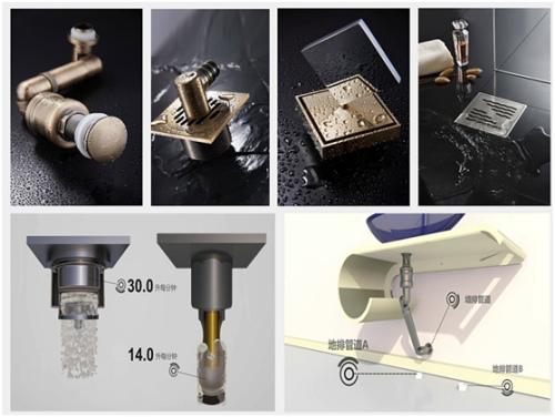 研发成果——卫生间返臭检测及改造技术和产品