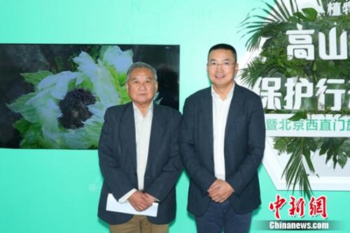 左起:植物学家裴盛基,DR PLANT植物医生品牌创始人解勇