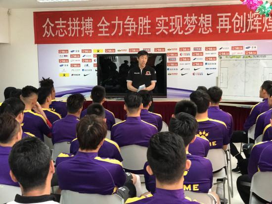 图片来源:北京控股足球俱乐部