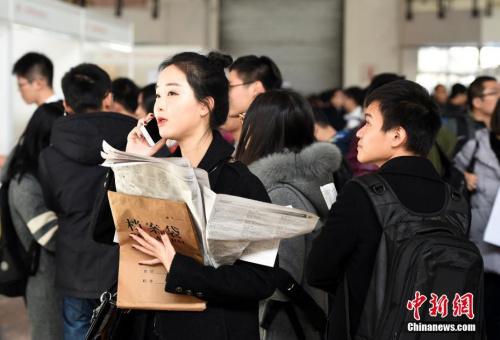 资料图:招聘会现场。<a target='_blank' href='http://www.chinanews.com.118msb.com/'>中新社</a>记者 侯宇 摄