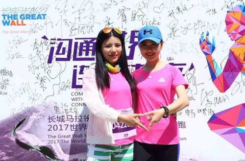 炫跑团副团长袁婷婷(左一)。主办方供图