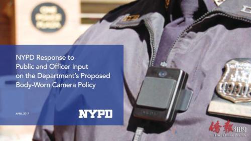 纽约全市范围内20个分局的1200名警员将于4月底佩戴摄像头执法。 (美国《侨报》/纽约市警总局提供)