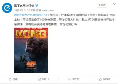 青春工场发布3月中国创业公司自媒体影响力榜
