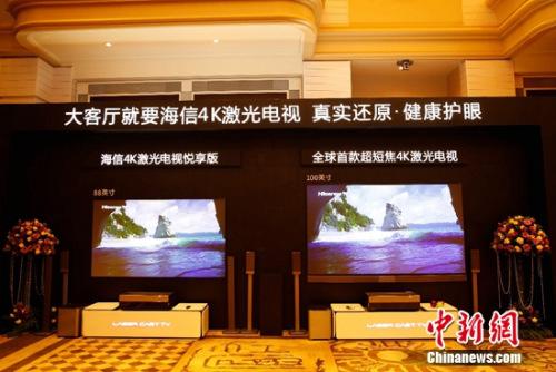 海信完善4K激光产品线 激光电视核心指标超越液晶