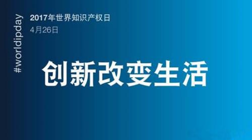 加强知识产权保护维权 广州积特助力创新新生活