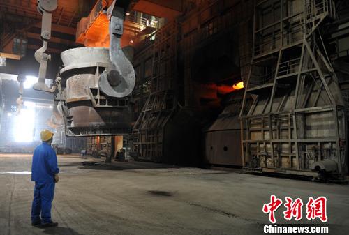 资料图:钢铁厂车间。中新社发 翟羽佳 摄