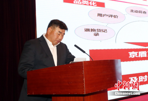 京东集团蓝烨:保护知识产权,建立正向选择的生态