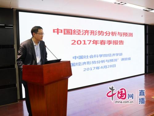 2011年我国gdp增速_中国各省2017第一季度GDP数据解读:GDP增速排名西藏重庆贵州前三