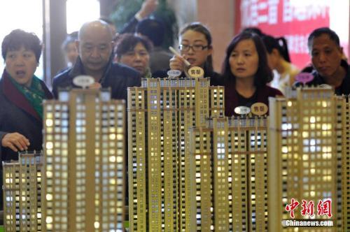 北京:因新政购房违约不担责 中介费是否退尚无定论
