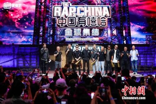 《中国有嘻哈》发布会合影