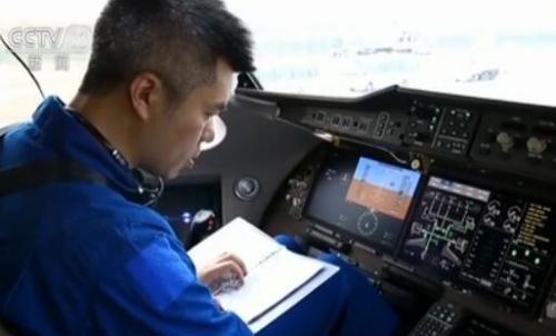 年轻飞行员