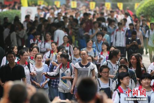 资料图:2016年6月9日下午,大批考生从南京一处高考考点内轻松走出。<a target='_blank' href='http://www.chinanews.com/'>中新社</a>记者 泱波 摄