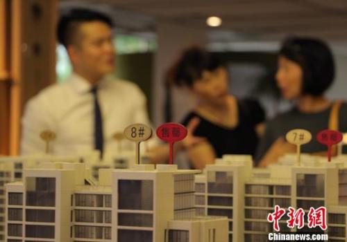 """上海新房销售须公证摇号 """"最严调控风暴""""持续升级"""