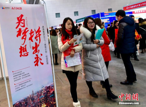 2017年3月4日,新疆举办春季大型人才交流会。中新社记者 刘新 摄