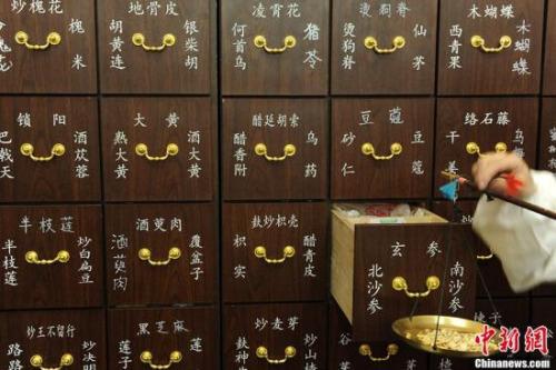 资料图:图为一家中药店。 中新社发 张娅子 摄