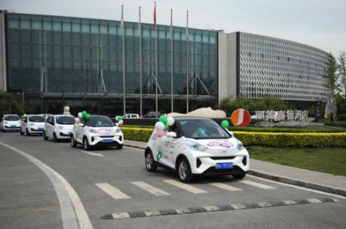 新能源汽车能跑多远?90后情侣开Gofun从北京到三亚