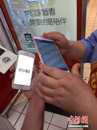 某位顾客体验自助结账,结账后出现二维码。<a target='_blank' href='http://www.chinanews.com/' >中新网</a> 吴涛 摄