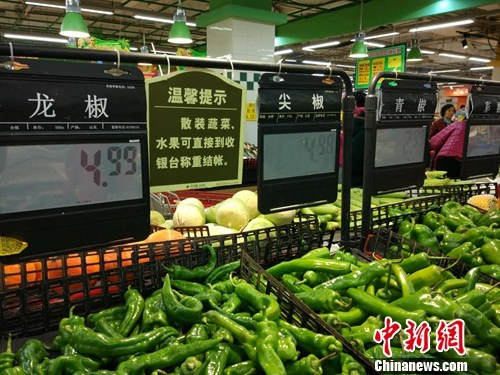 资料图:市民在超市选购蔬菜。<a target='_blank' href='http://www.chinanews.com/' >中新网</a>记者 李金磊 摄