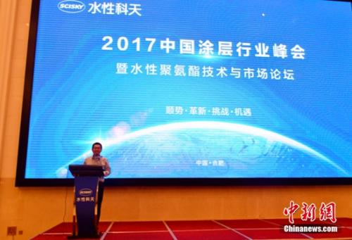科天集团副总裁、高分子事业部总经理李维虎博士发言