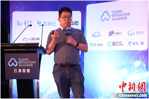 云清联盟执行主席、华为安全开发部部长刘立柱发布全网协同防护方案