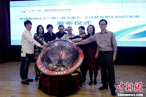 由出品的两大创意产品主题发布会5月11日在北京举行。 记者 侯宇 摄