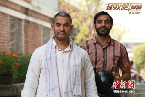 阿米尔・汗把父亲演绎得非常到位