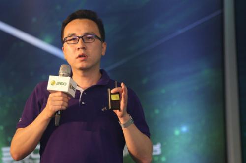 360姚彤:中国移动支付超美GDP 安全隐患让