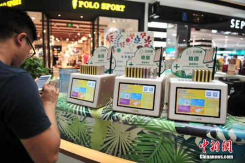 用户只需要通过微信或者支付宝扫码,就能完成充电宝租借。<a target='_blank' href='http://www.chinanews.com/'>中新社</a>记者 刘冉阳 摄